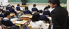 教育課程・専科・教科の特徴
